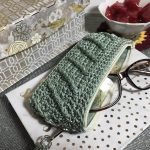 Whimsical Eyeglass Case Crochet Pattern by Fun Crochet Designs